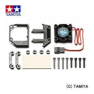 TAMIYA タミヤRCシステム No.63 TFU-01 ESCクーリングファンユニット|beautyfactory