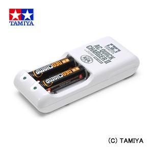 タミヤ TAMIYA 単3形ニッケル水素電池ネオチャンプ(2本)と急速充電器II NEOCHAMP Ni-MH BATTERY(2PCS.) & AC QUICK CHARGER II|beautyfactory