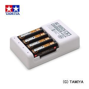 タミヤ TAMIYA 単3形ニッケル水素電池ネオチャンプ(4本)と急速充電器PROII NEOCHA...