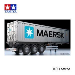(最大500円OFFクーポン 1/31 23:00まで)タミヤ TAMIYA 1/14 RCビッグトラックシリーズ No.26 トレーラートラック用 40フィートコンテナ セミトレーラー|beautyfactory