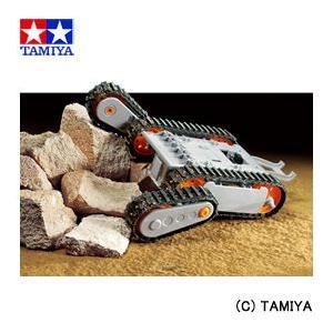 タミヤ TAMIYA 楽しい工作 No.211 アームクローラー工作セット
