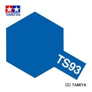 TAMIYA タミヤカラースプレー TS-93 ピュアーブルー|beautyfactory