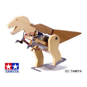 タミヤ TAMIYA 楽しい工作 歩くティラノサウルス工作セット