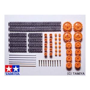 タミヤ TAMIYA 楽しい工作(素材) トラック&ホイールセット