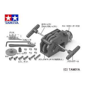 タミヤ TAMIYA 楽しい工作(素材) 4速クランクギヤーボックスセット