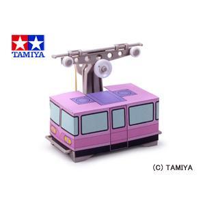 タミヤ TAMIYA 楽しい工作 ロープウェイ工作セット