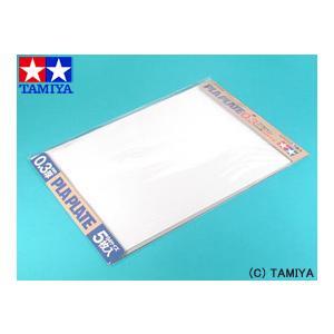 タミヤ TAMIYA 楽しい工作(素材) プラバン 0.3mm厚 B4サイズ (5枚入)