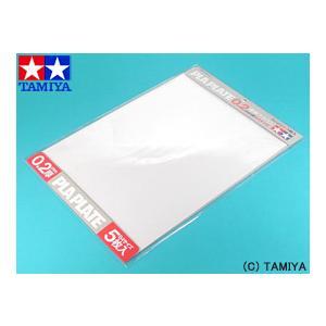 タミヤ TAMIYA 楽しい工作(素材) 透明プラバン 0.2mm厚 B4サイズ (5枚入)