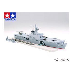 (最大500円OFFクーポン 11/30 23:00まで)タミヤ TAMIYA 1/700 ウォーターラインシリーズ 海上自衛隊輸送艦 LST-4002 しもきた|beautyfactory