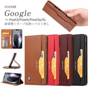 Google Pixel 4 手帳型ケース Google Pixel 4 XL カード収納 高級感 ...