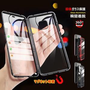 Galaxy S10+ 全面保護 ケース S10 ガラスケース アルミバンパー スマホケース マグネ...