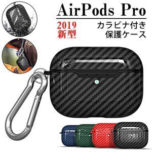 新AirPods Pro カバー シリコン ダストガード エアーポッズ プロ airPods pro...