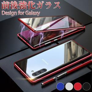 Samsung Galaxy Note10 10+ 強化ガラス ケース ギャラクシー ノート10 1...