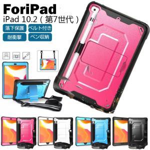 iPad 10.2 カバー 保護ケース スタンド機能 タブレット 背面保護 アイパッド 10.2 タ...