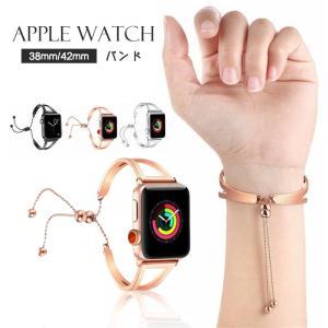 Apple Watch Series 4 軽量 高品質 オシャレ 可愛いバンド 樹脂製 アップルウォ...