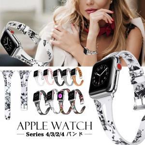 Apple Watch バンド 花柄 アップルウォッチ ベルト series 4/3/2/1 44m...