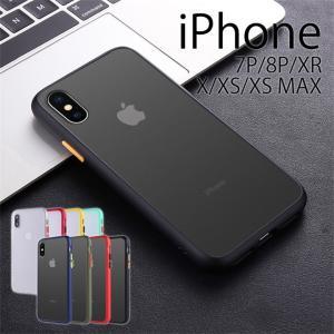 iPhoneX XR XS Xs Max 耐衝撃 カバー アイフォンX XR XS Xs Max ス...