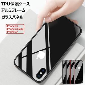 iPhoneX XR XS Xs Max 裏板ガラス ケース アイフォンX XR XS Xs Max...