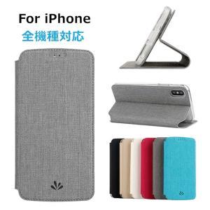 iPhoneX XR XS Xs Max 手帳型 ケース アイフォンX XR XS Xs Max 横...