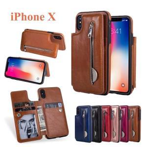 iPhoneX XR XS Xs Max 手帳型 ケース アイフォンX XR XS Xs Max お...
