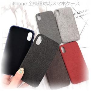 iPhoneX XR XS Xs Max 耐衝撃 ケース アイフォンX XR XS Xs Max T...
