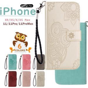 iPhoneX XR XS XS Max アイフォンXSMax 手帳型カバー スマホケース 手帳型 ...