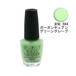 オーピーアイ ネイル ラッカー (ブライツ) #NL B44 ガーガンチュアン グリーン グレープ 15ml O・P・I 化粧品 NAIL LACQUER NL B44 GARGANTUAN GREEN GRAPE|beautyfive