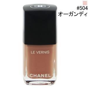 シャネル ヴェルニ ロング トゥニュ #504 オーガンディ 13ml CHANEL 化粧品 LE VERNIS LONGWEAR NAIL COLOUR #504 ORGANDI|beautyfive