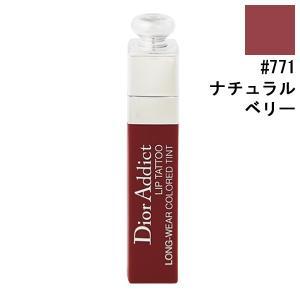 ディオール アディクト リップ ティントは、唇が自ら色づくような自然な仕上がりを叶える、ディオール初...