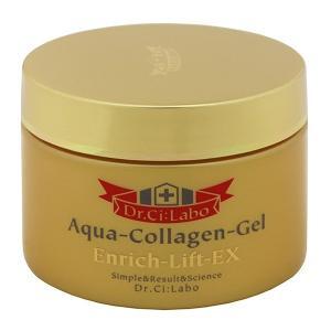 ドクター シーラボ アクアコラーゲンゲル エンリッチリフトEX 120g DR CI:LABO 化粧品 AQUA COLLAGEN GEL ENRICH-LIFT EX|beautyfive