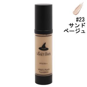 ウィッチズポーチ ファンデーション #23 サンドベージュ WITCH'S POUCH (8%offクーポン 4/3 12:00〜4/20 1:00) 化粧品|beautyfive