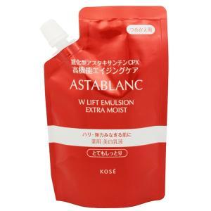 コーセー アスタブラン Wリフト エマルジョン とてもしっとり (つめかえ用) 90ml KOSE (8%offクーポン 4/3 12:00〜4/20 1:00) 化粧品|beautyfive