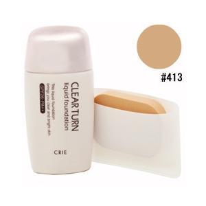 クリエ クリアターンEX リキッドファンデーションR #413 40ml CRIE (8%offクーポン 4/3 12:00〜4/20 1:00) 化粧品|beautyfive