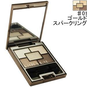 ルナソル スパークリングアイズ #01 ゴールドスパークリング 5.6g LUNASOL 化粧品 S...