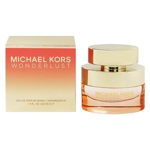 マイケルコース ワンダーラスト オーデパルファム スプレータイプ 30ml MICHAEL KORS 香水 WONDERLUST|beautyfive