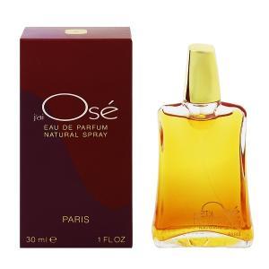 ギラロッシュ ジオゼ オーデパルファム スプレータイプ 30ml GUY LAROCHE 香水 JAIOSE|beautyfive
