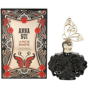 アナスイ ラ ニュイ ドゥ ボエム オーデパルファム スプレータイプ 75ml ANNA SUI 香水 LA NUIT DE BOHEME|beautyfive
