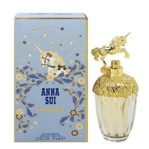 アナスイ ファンタジア オーデトワレ スプレータイプ 75ml ANNA SUI 香水 FANTASIA beautyfive
