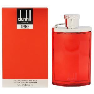 ダンヒル デザイア オーデトワレ スプレータイプ 150ml DUNHILL 香水 DESIRE FOR MEN|beautyfive