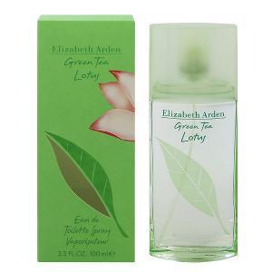 エリザベスアーデン グリーンティー ロータス オーデトワレ スプレータイプ 100ml ELIZABETH ARDEN 香水 GREEN TEA LOTUS|beautyfive