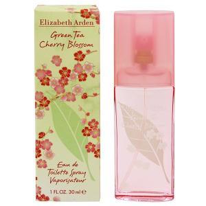 エリザベスアーデン グリーンティー チェリーブロッサム オーデトワレ スプレータイプ 30ml ELIZABETH ARDEN 香水 GREEN TEA CHERRY BLOSSOM beautyfive