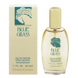 エリザベスアーデン ブルーグラス オーデパルファム スプレータイプ 50ml ELIZABETH ARDEN (8%offクーポン 4/3 12:00〜4/20 1:00) 香水 BLUE GRASS|beautyfive