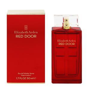 エリザベスアーデン レッドドア オーデトワレ スプレータイプ 50ml ELIZABETH ARDEN 香水 RED DOOR|beautyfive