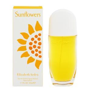 エリザベスアーデン サンフラワー オーデトワレ スプレータイプ 50ml ELIZABETH ARDEN 香水 SUNFLOWERS beautyfive