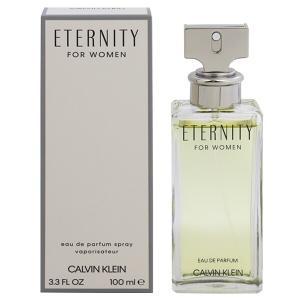 カルバンクライン エタニティ オーデパルファム スプレータイプ 100ml CALVIN KLEIN 香水 ETERNITY|beautyfive
