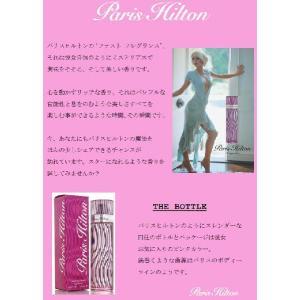 パリス ヒルトン オーデパルファム スプレータイプ 100ml PARIS HILTON 香水 PARIS HILTON|beautyfive|02