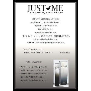 パリス ヒルトン ジャスト ミー フォーメン オーデトワレ スプレータイプ 50ml PARIS HILTON (8%offクーポン 4/3 12:00〜4/20 1:00) 香水 JUST ME FOR MEN|beautyfive|02