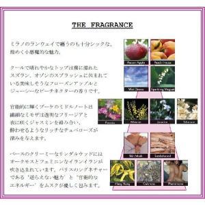 パリス ヒルトン オーデパルファム スプレータイプ 30ml PARIS HILTON (8%offクーポン 4/3 12:00〜4/20 1:00) 香水 PARIS HILTON|beautyfive|03