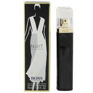 ヒューゴボス ニュイ プールファム ランウェイエディション オーデパルファム スプレータイプ 75ml HUGO BOSS 香水 NUIT POUR FEMME RUNWAY EDITION|beautyfive