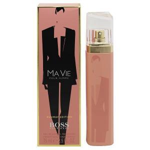 ヒューゴボス マ ヴィ プールファム ランウェイエディション オーデパルファム スプレータイプ 75ml HUGO BOSS 香水 MA VIE POUR FEMME RUNWAY EDITION|beautyfive